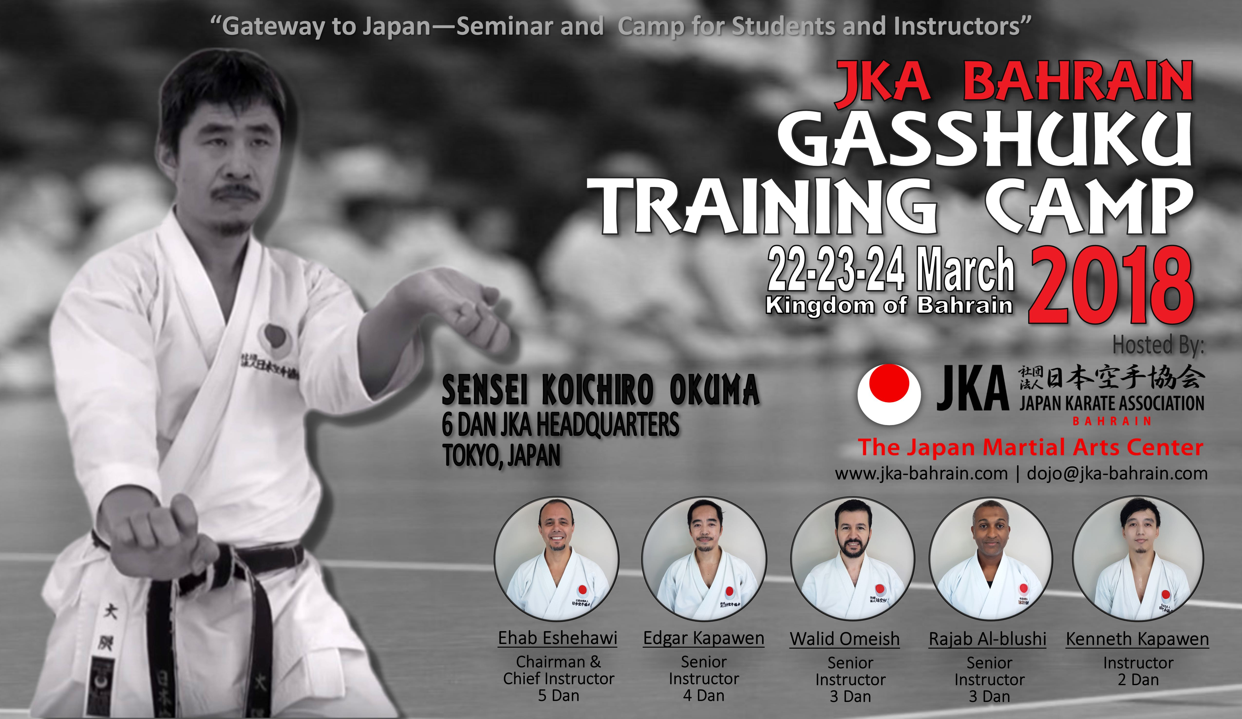 JKA Bahrain 2018 Gasshuku Training Camp
